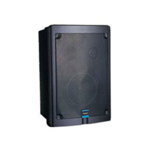 impulse-625spair-two-way-molded-loudspeaker